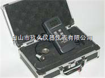 輻射類/ 紫外線輻射計 /紫外輻射計/紫外照度計 /紫外線照度計/ 紫外輻照計