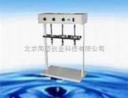 自動萃取裝置 三聯萃取器