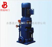 多级泵,多级泵厂家,DL立式多级泵产品,多级泵使用,立式多级泵,多级泵系列,