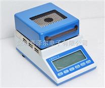 LHS16-A卤素水份仪