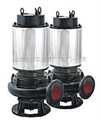 QWP50-20-40-7.5不锈钢上海潜水泵