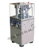 旋轉式壓片機-旋轉式壓片機價格