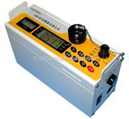 防爆袖珍型电脑激光粉尘仪/粉尘测定仪/粉尘检测仪 XF-LD3F