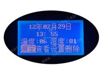 安利團隊專用檢測儀器 zui新款安利甲醛檢測儀