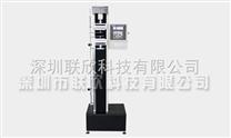 深圳微電腦式拉力試驗機