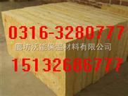 岩棉保温板 复合岩棉板 A级保温、隔热材料