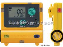 XS-2200硫化氢气体检测器,新宇宙XS2200硫化氢检测仪