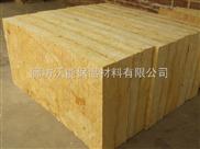 新型A级防火外墙保温材料 岩棉防火板价格,岩棉板生产厂家