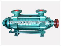 D、DG 280-65×8卧式多级离心泵