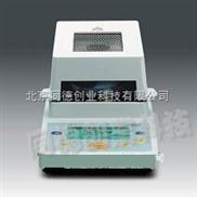 红外水分测定仪/红外水份测定仪/水份检测仪/水份分析仪