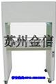 垂直流潔淨工作台