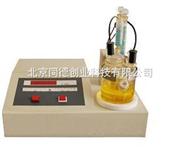 微量水分测定仪/微量水份测定仪/微量水分仪/水分测定仪/水分分析仪