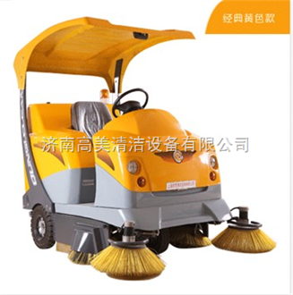 山东驾驶式扫地机