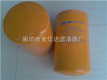 CSG30BP10A翡翠滤芯