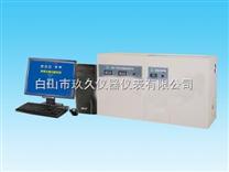 熒光硫氮測定儀
