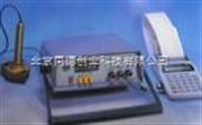 水深测量仪/测深仪((打印型) 型号:WS-SH-100P