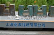 浦东新区电子汽车衡管理软件是国内亚津品牌世界精品