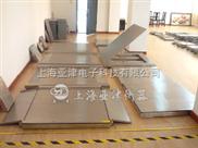 电子地磅,2吨地磅称专业生产可靠的质量衡器