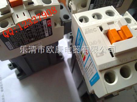gmd-9直流接触器