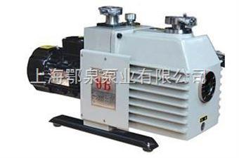 2XZ-B型双极旋片式真空泵