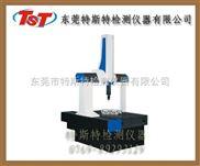 三坐标测量仪~~三坐标测量仪(市场zui低价)\