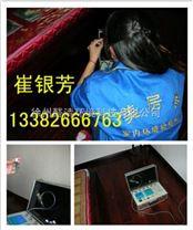 無錫甲醛檢測儀價格 室內空氣檢測儀