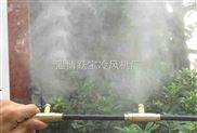 食用菌加湿用跃宝高压微雾加湿设备节能省钱