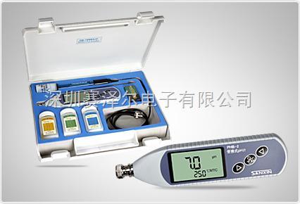 中国环保在线 仪器仪表(老) 电化学仪表 ph计 深圳赛泽尔电子有限公司