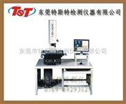 (经济型)三次元影像测量仪=经济型三次元影像测量仪(zui新价格)