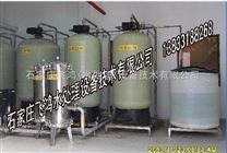 黑龙江、四川软化水处理设备厂家