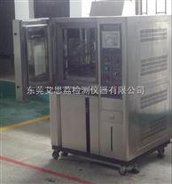 步入式高低溫濕熱箱價格