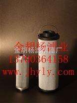 0330R010BN/HC滤芯