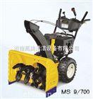 GM-24黑龙江手推式扫雪机