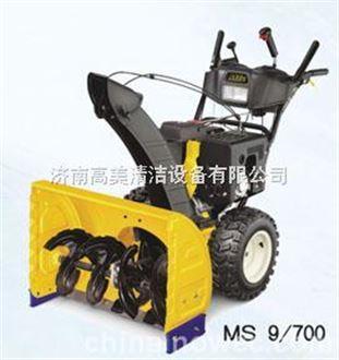 黑龙江手推式扫雪机