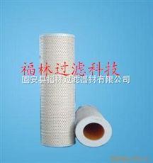 21FH1330-16/15-10(福林)油滤器滤芯