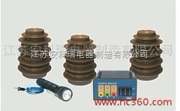 高压带电显示装置 选型手册