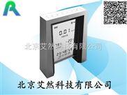 北京厂家供应AR.08-FA-家用型甲醛检测仪价格 报价