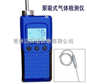 手持泵吸式乙醇检测仪