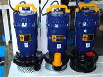 手提式小型潜水泵