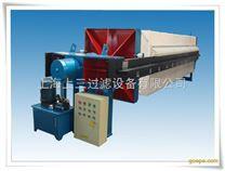 压滤机 千斤顶压滤机 隔膜压滤机  箱式板框压滤机