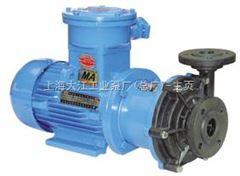 50CQF-32工程塑料磁力泵