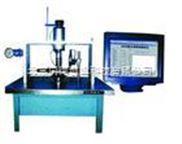 轴承接触角测量仪/接触角测量仪