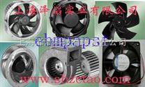 R4E310-AP11-01/F01年末清仓大甩卖 现导风圈型号A1404-2-40e