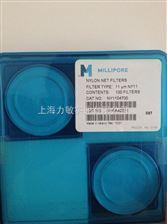 Millipore NY1104700清潔度檢測濾膜11um