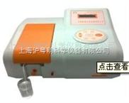 上海欣贸723N自动进样分光光度计.优尼科723N紫外可见分光光度计.美谱达微机型可见分光光度计