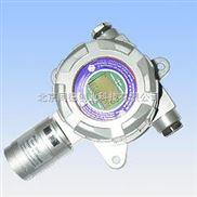 固定式可燃氣體檢測儀(帶顯示)/帶線式可燃氣體檢測儀