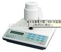 白度儀.北京康光全自動白度計WSD-3C.普申麵粉白度儀WSD-3C.悅豐數顯白度儀WSD-3現貨