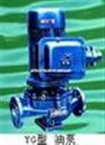 立式管道式油泵