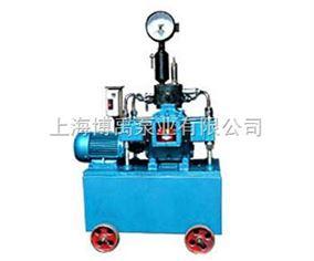 4DZY型电动自动试压泵