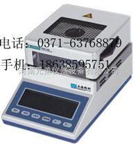 DHS16-A 多功能紅外水份儀 水分測定儀
